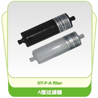 Printer Ink Filter for Sino-Printers
