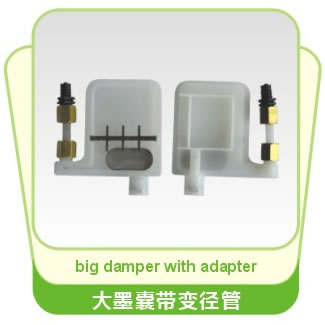 Big Damper with Adapter