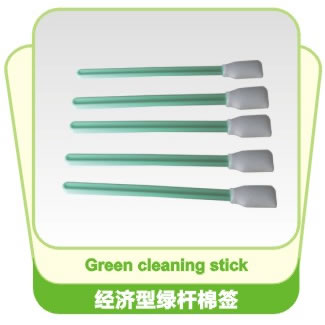Printhead Cleaning Sponge Swab