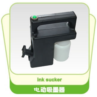 Electric Ink Sucker