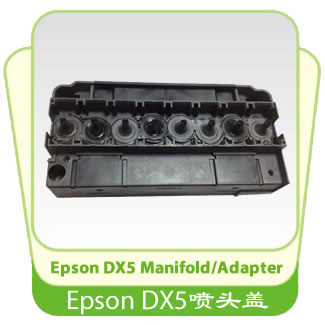 Epson DX5 Solvent Printhead Manifold/Adapter