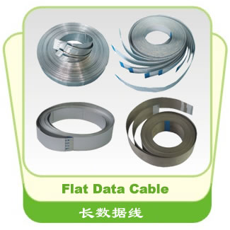 Flat Data Cable
