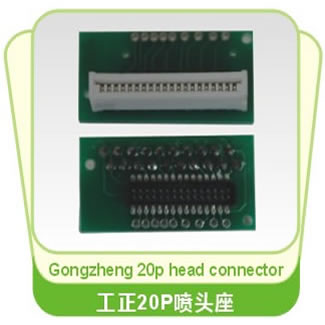Gongzheng 20P Printhead Patching Board