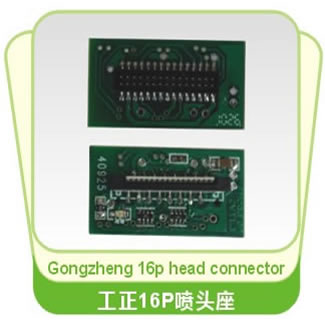Gongzheng 16P Printhead Patching Board