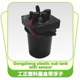 Gongzheng Sub Ink Tank With Sensor
