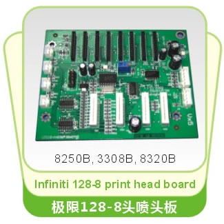 Infiniti 128 Carriage Board