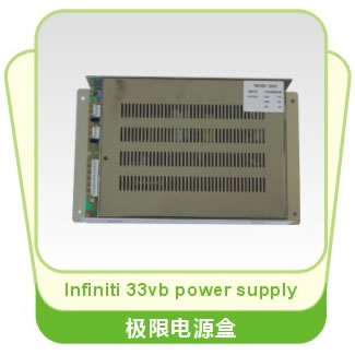 Infiniti 33VB Power Supply