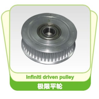 Infiniti Driven Pulley