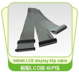Infiniti LCD Display 40p Cable
