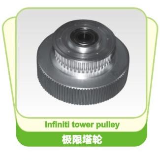 Infiniti Tower Pulley