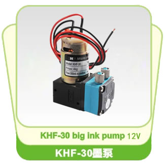 12V Ink Pump for Sino-Printers