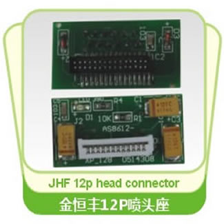 JHF 12P Printhead Patching Board