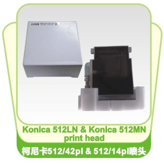 Konica 512 Printer Head