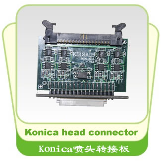 Konica Printer Head Patching Board