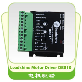 Leadshine Motor Driver DB810
