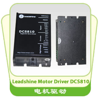 Leadshine Motor Driver DCS810