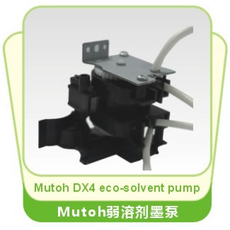 Mutoh DX4 ECO-Solvent Pump