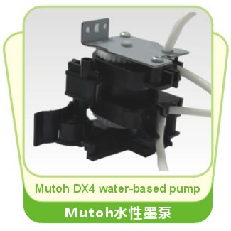 Mutoh DX4 Water-Based Pump