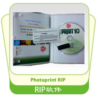 Photoprint