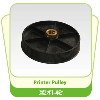 Plastic Wheel for Y Motor