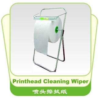 Printhead Cleaning Wiper