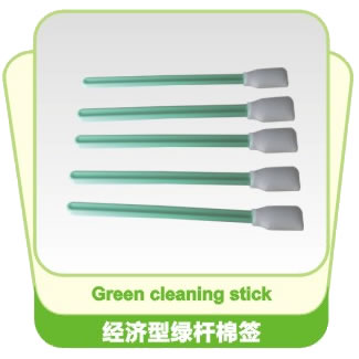 100 pcs Cleaning Swabs for Printhead