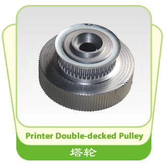 Strain Pulley Right Wheel for Carriage