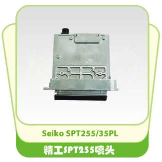 Seiko SPT255/35PL Printer Head
