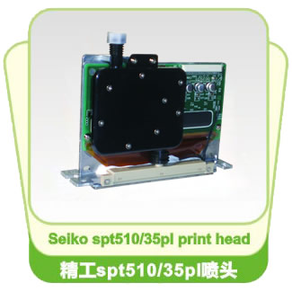 Seiko SPT510/35PL Printer Head