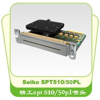 Seiko SPT510/50PL Printer Head