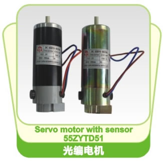 Sevro Motor With Sensor
