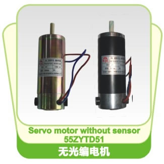 Sevro Motor Without Sensor