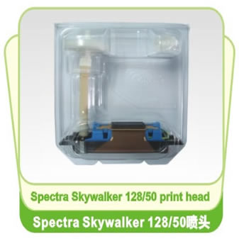 Spectra Skywalker 128/50 Printer head
