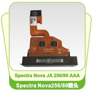 Spectra Nova JA 256/80 Printer head