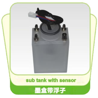 Sub Ink Tank/Air Tank for Sino-Printers