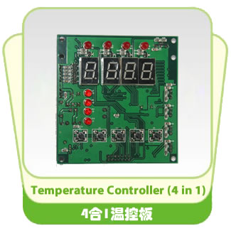 Temperature Controller (4 in 1)