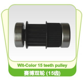 Wit-Color 15 Teeth Pully