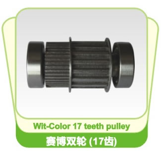 Wit-Color 17 Teeth Pulley