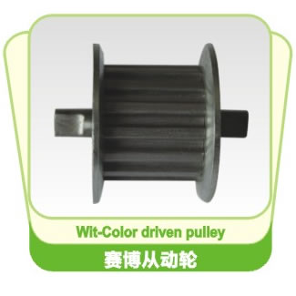 Wit-Color Driven Pulley