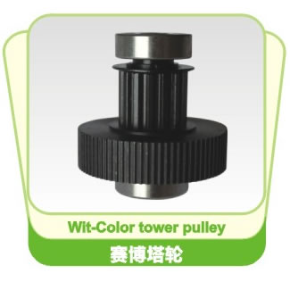 Wit-Color Tower Pulley