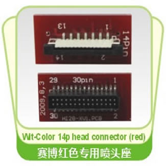 Wit-Color 14P Printhead Patching Board - Red