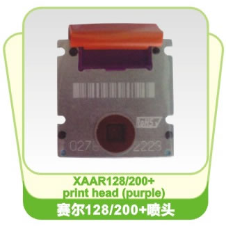 Xaar 128/80-W Printhead - Purple