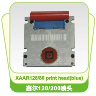 Xaar 128/80 Printhead - Blue