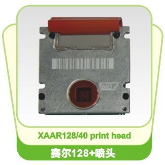 Xaar 128/40-W Printhead - Light Gray