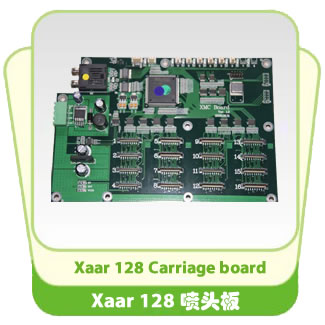 Xaar 128/Electron Carriage board