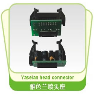 Yaselan Printhead Patching Board